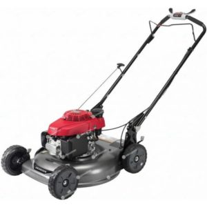 hrs-536-vke-a-ou-h-53-cm-tondeuse-specifique-mulching-et-ejection-lateral-honda-smart-drive